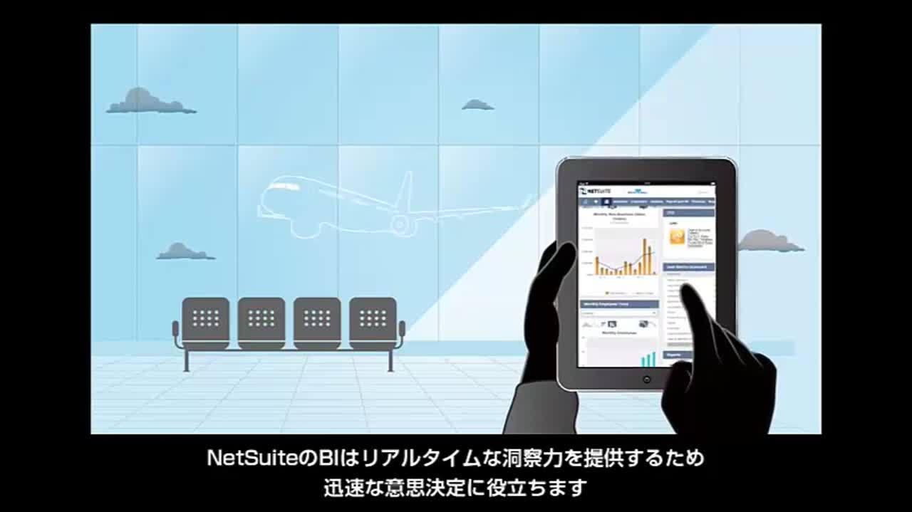 NetSuite_CFO