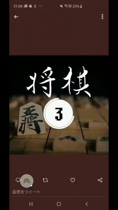 3_将棋ゲーム