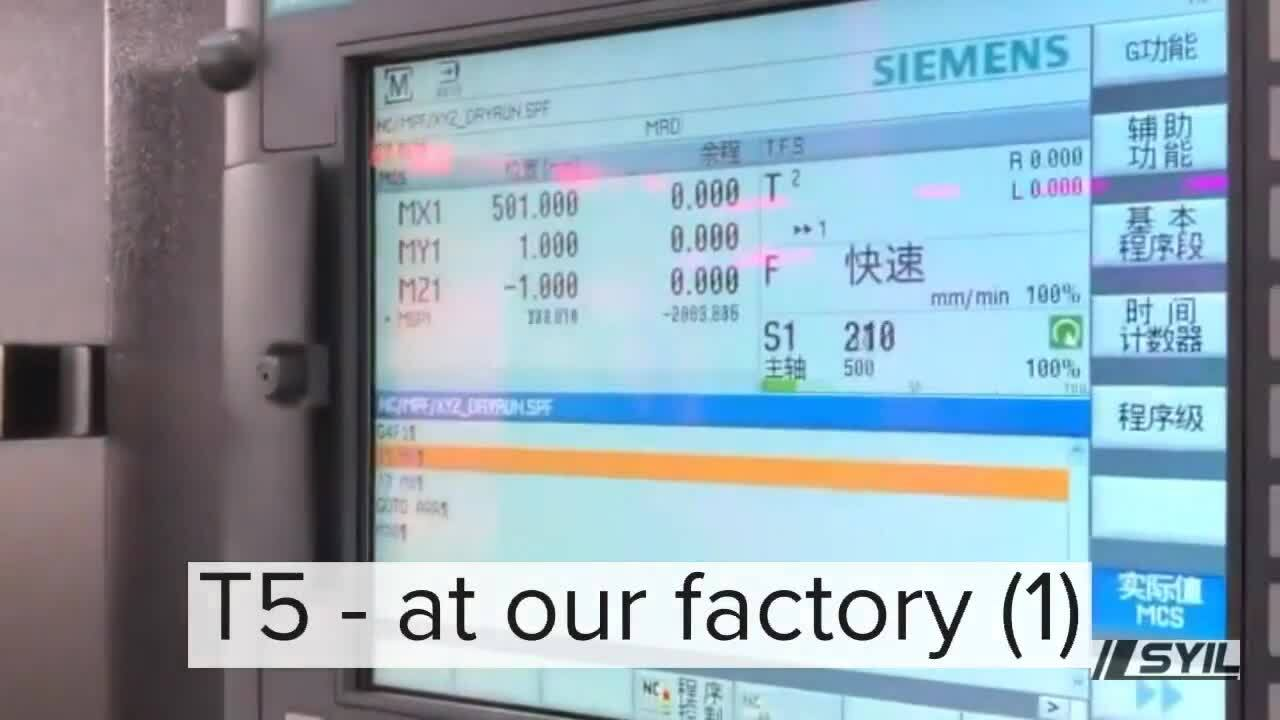 T5_at_our_factory_1_