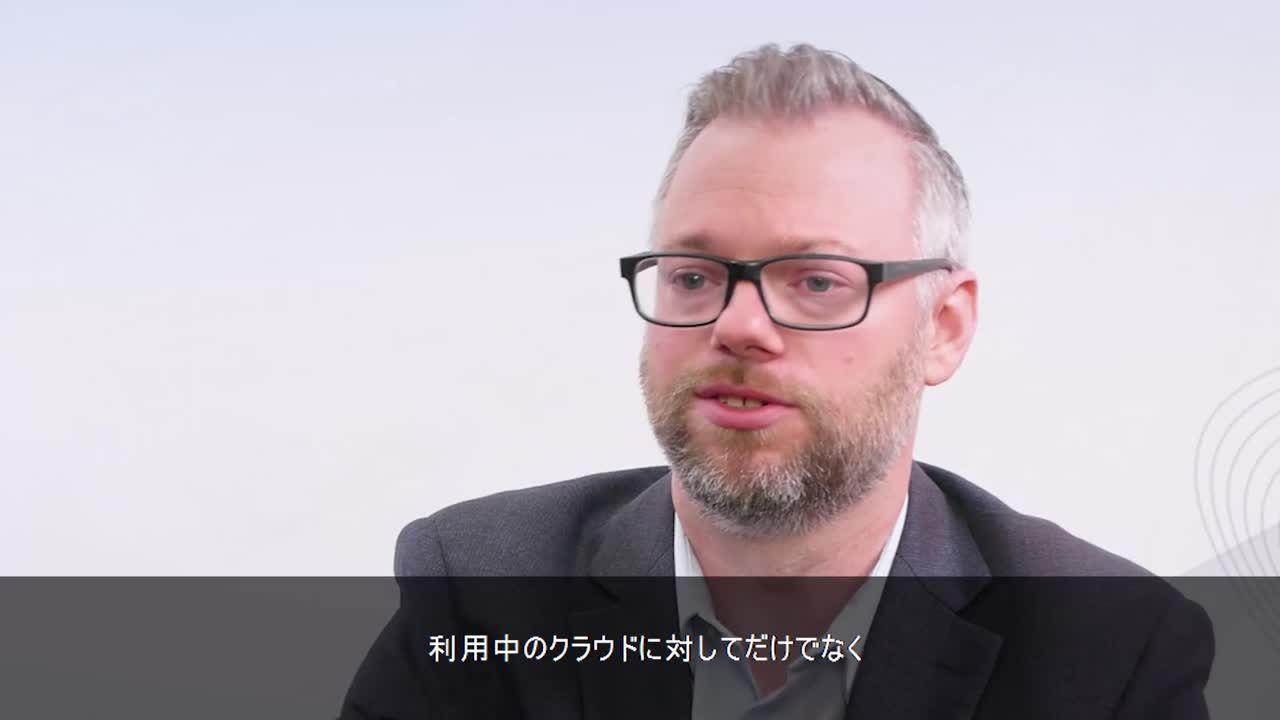 セキュリティ動向予測 - マーティン・ホルステ(Martin Holste)