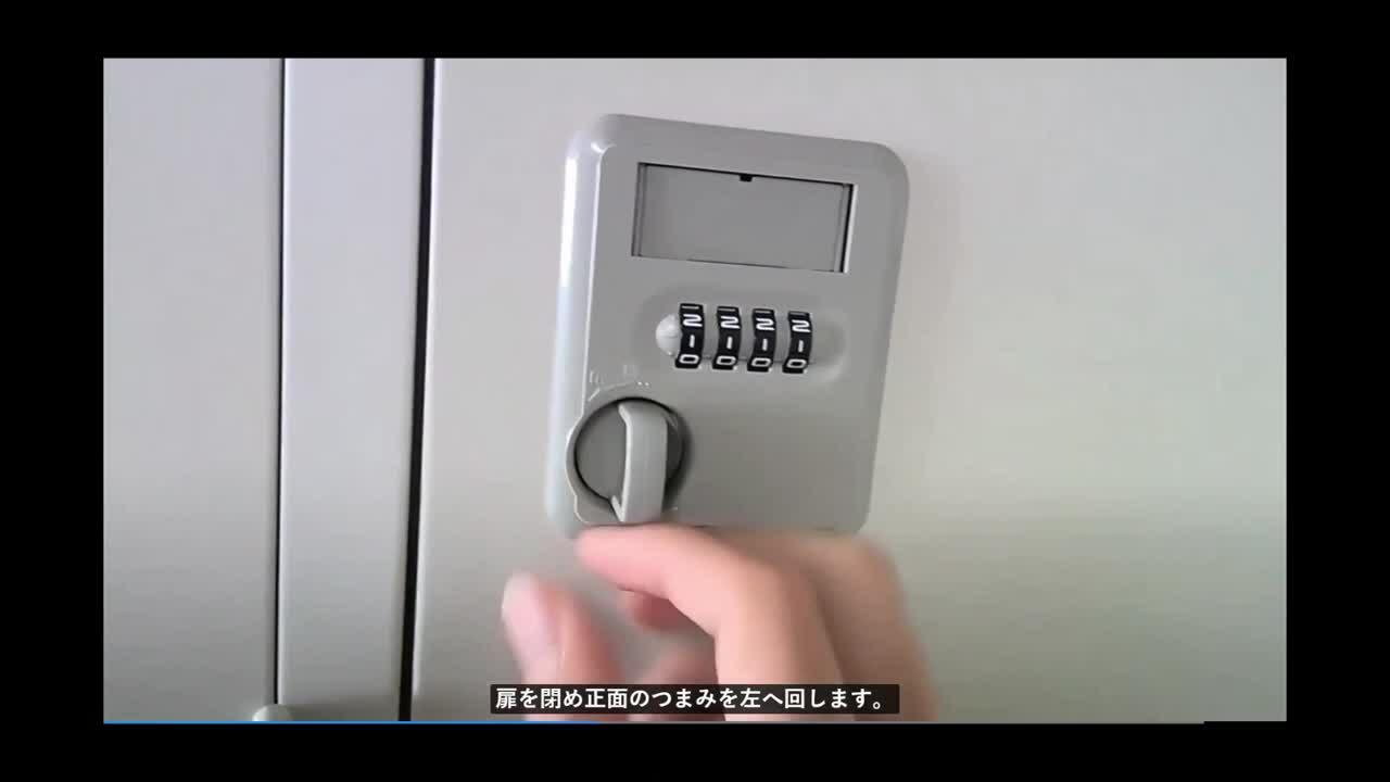 動画サンプル_物流_ダイヤル式ロッカー