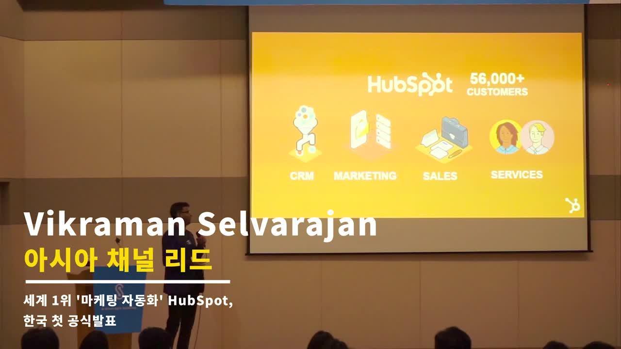 컨퍼런스_수정비디오
