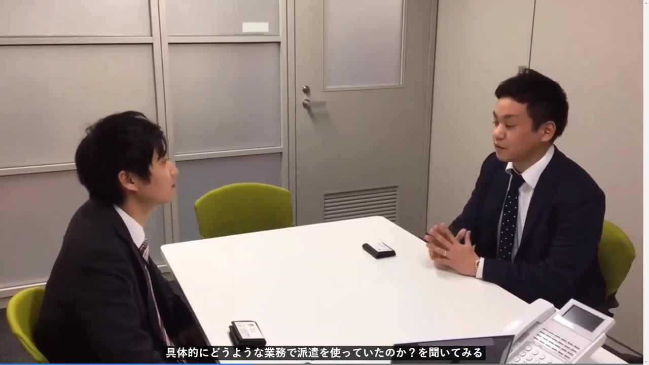 事例・サンプル_動画マニュアル_商談_テンプスタッフ