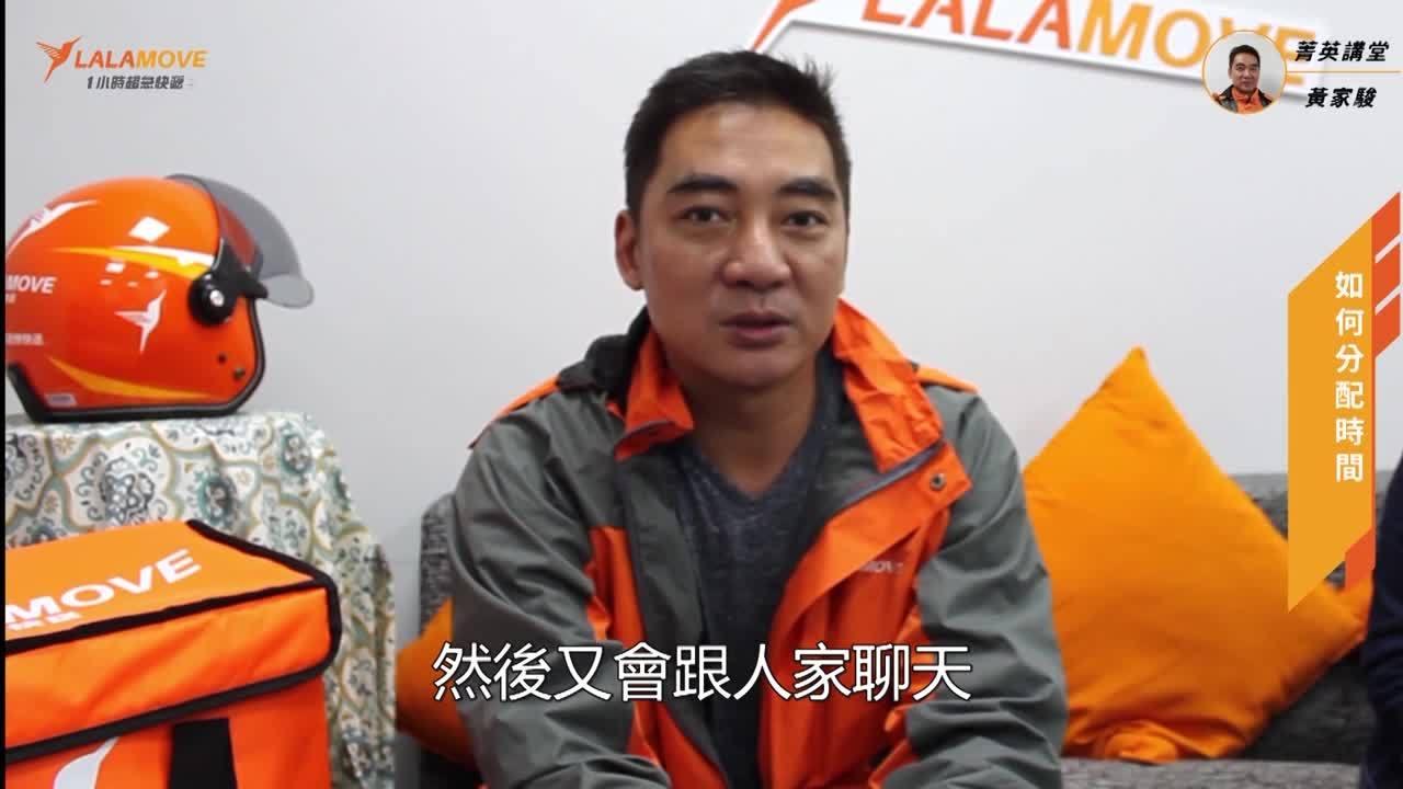 20190723菁英講堂-7(輸出版本)_1
