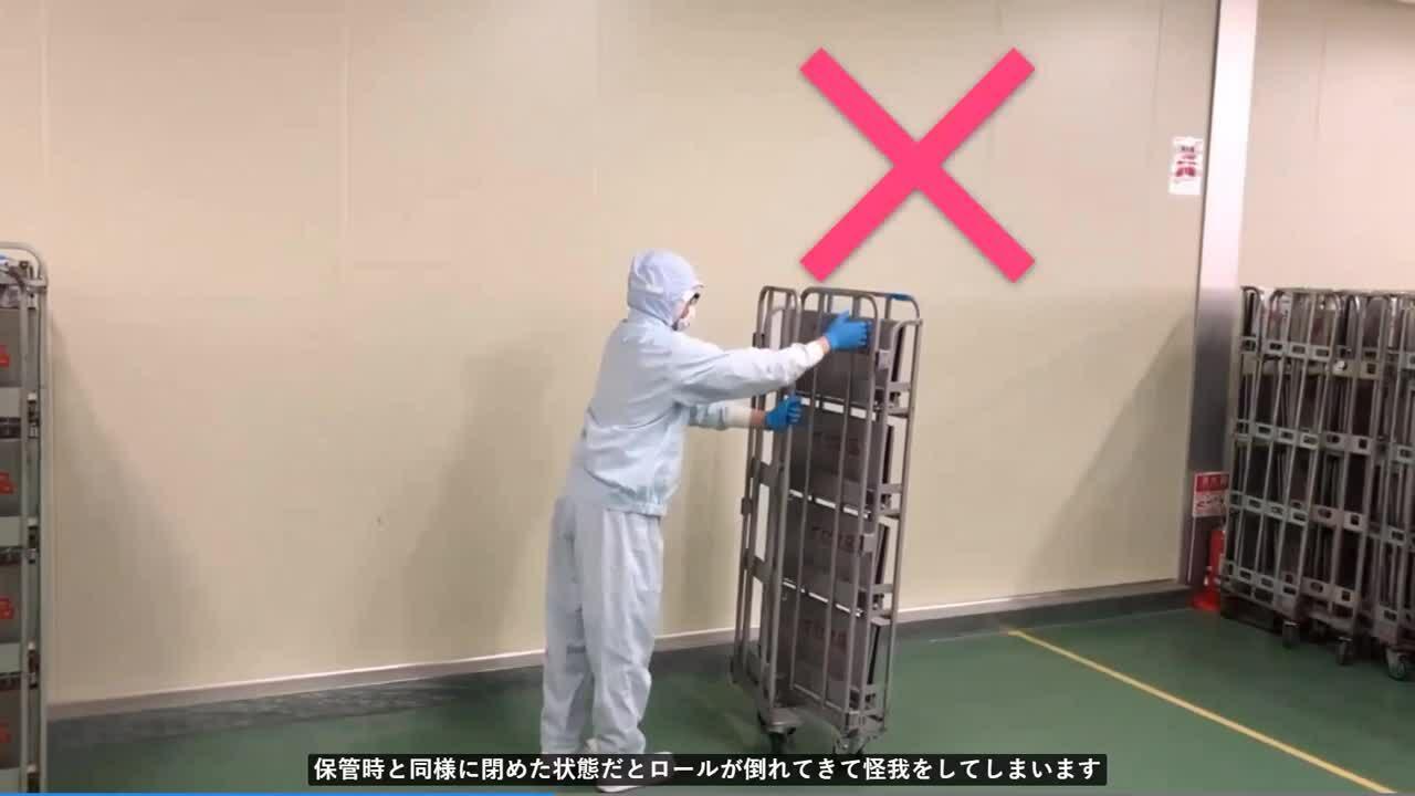 事例・サンプル_動画マニュアル_イセ食品