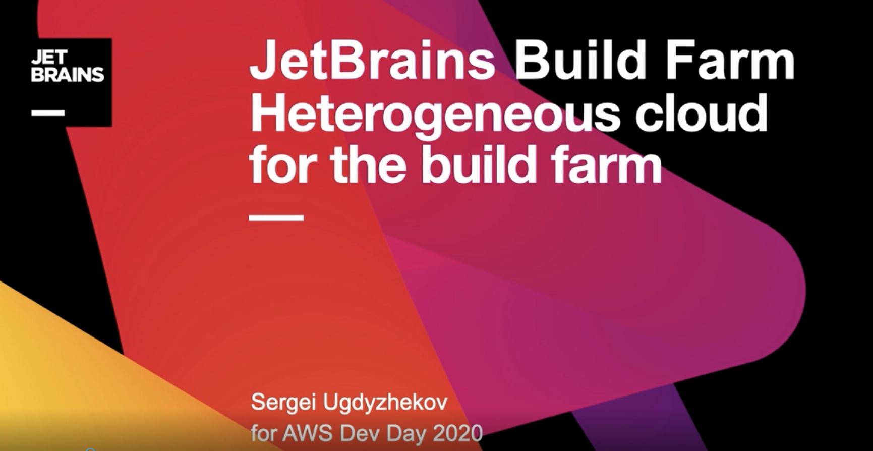 26.05 | 13:00-14:00 | JetBrains: Гетерогенное облако для билд-фермы