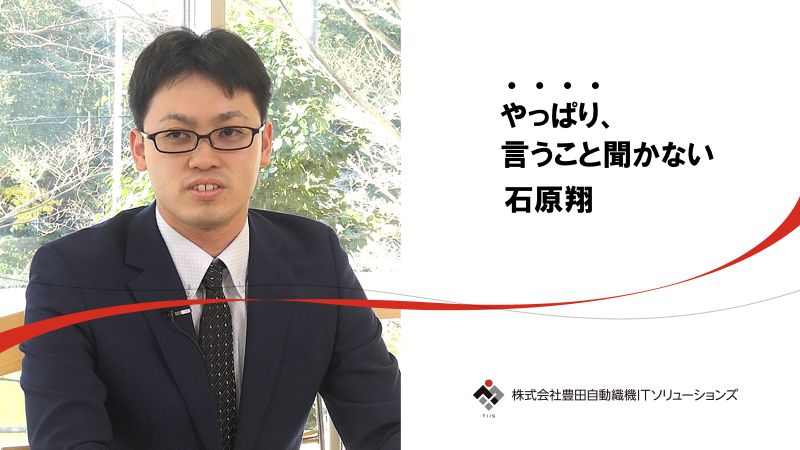 movie_senior_ishihara