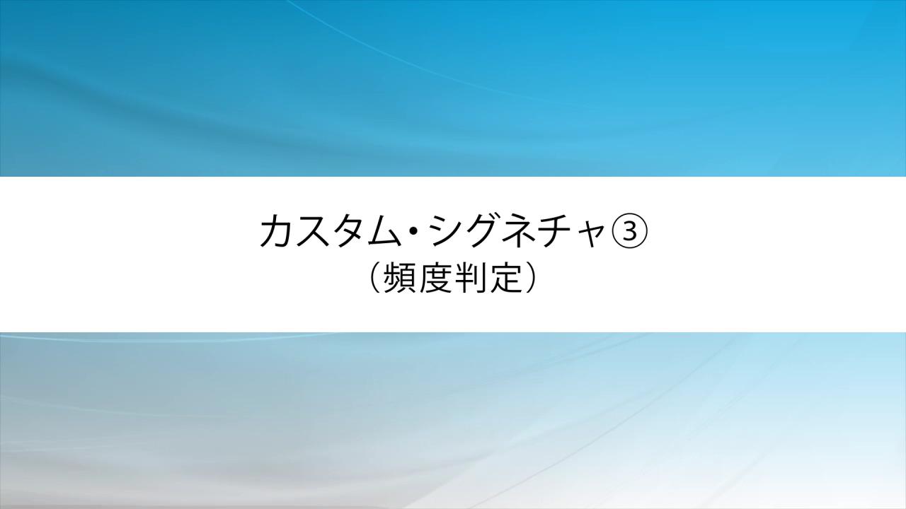 customsignature-3