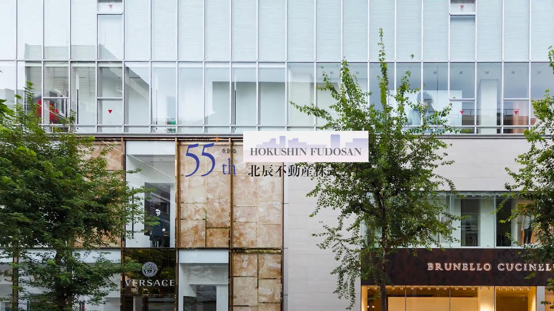 hokushinfudosan_our_business