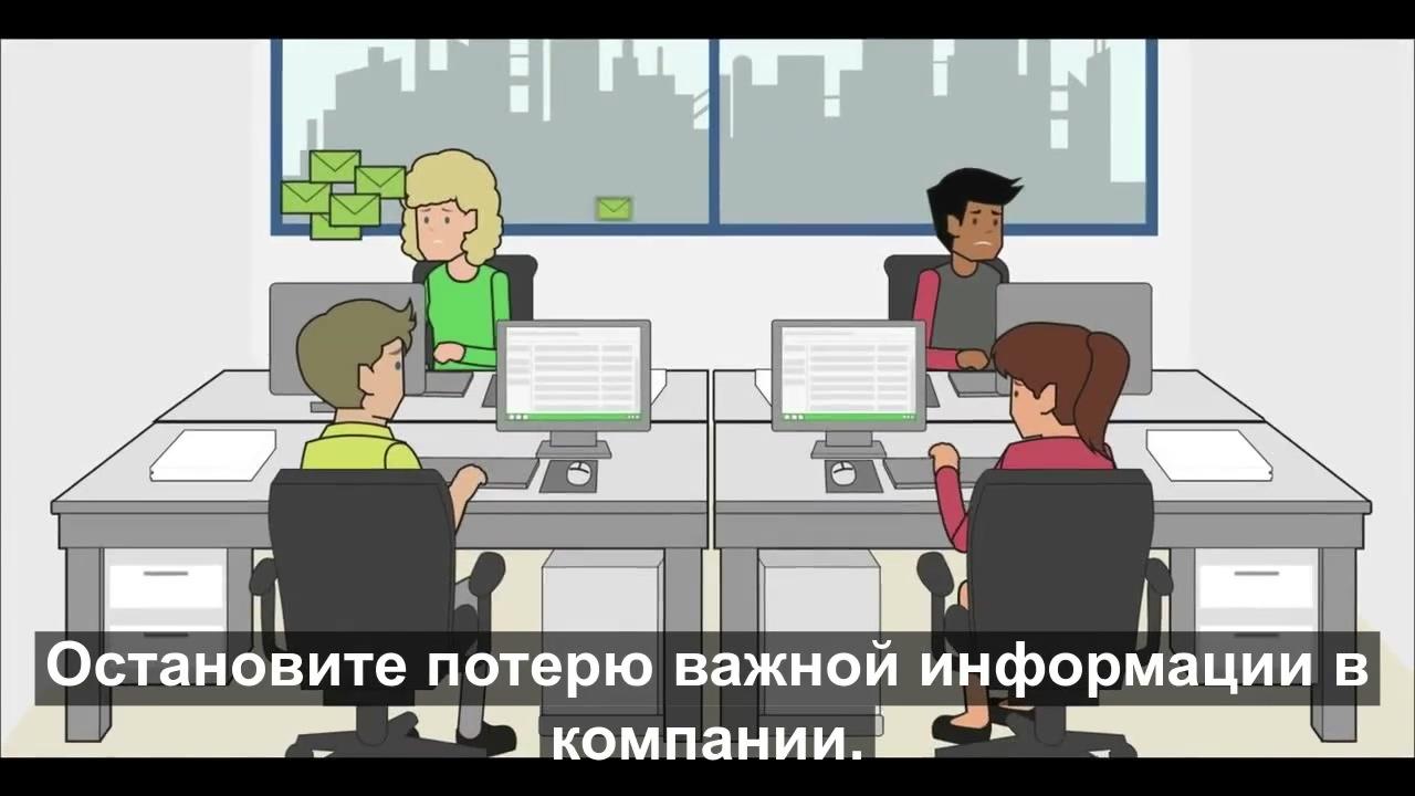 система_корпоративных_коммуникаций