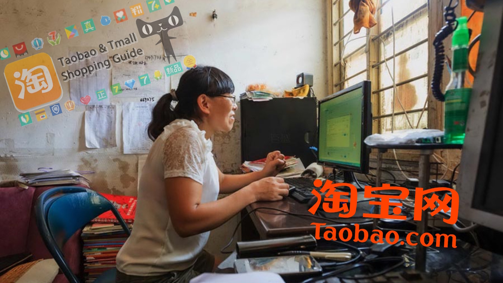 C-to-C Internet Commerce-From Taobao Shops to Taobao Villages