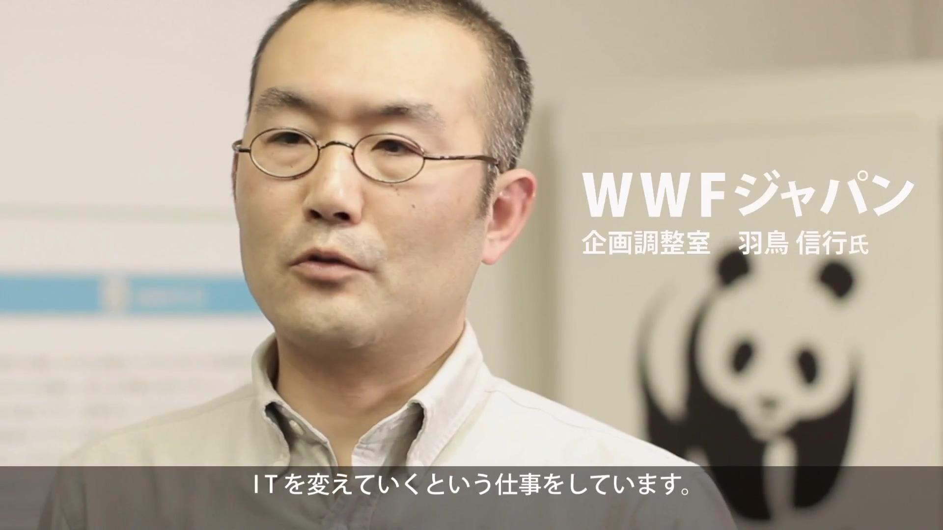 wwf-japan