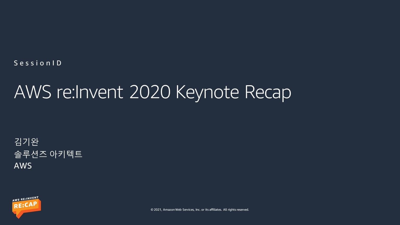 FY21Q1 Samsung reinvent reCap_Keynote_김기완