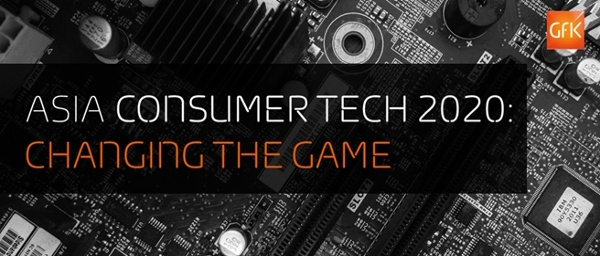 APAC Consumer Tech 2020 intro video
