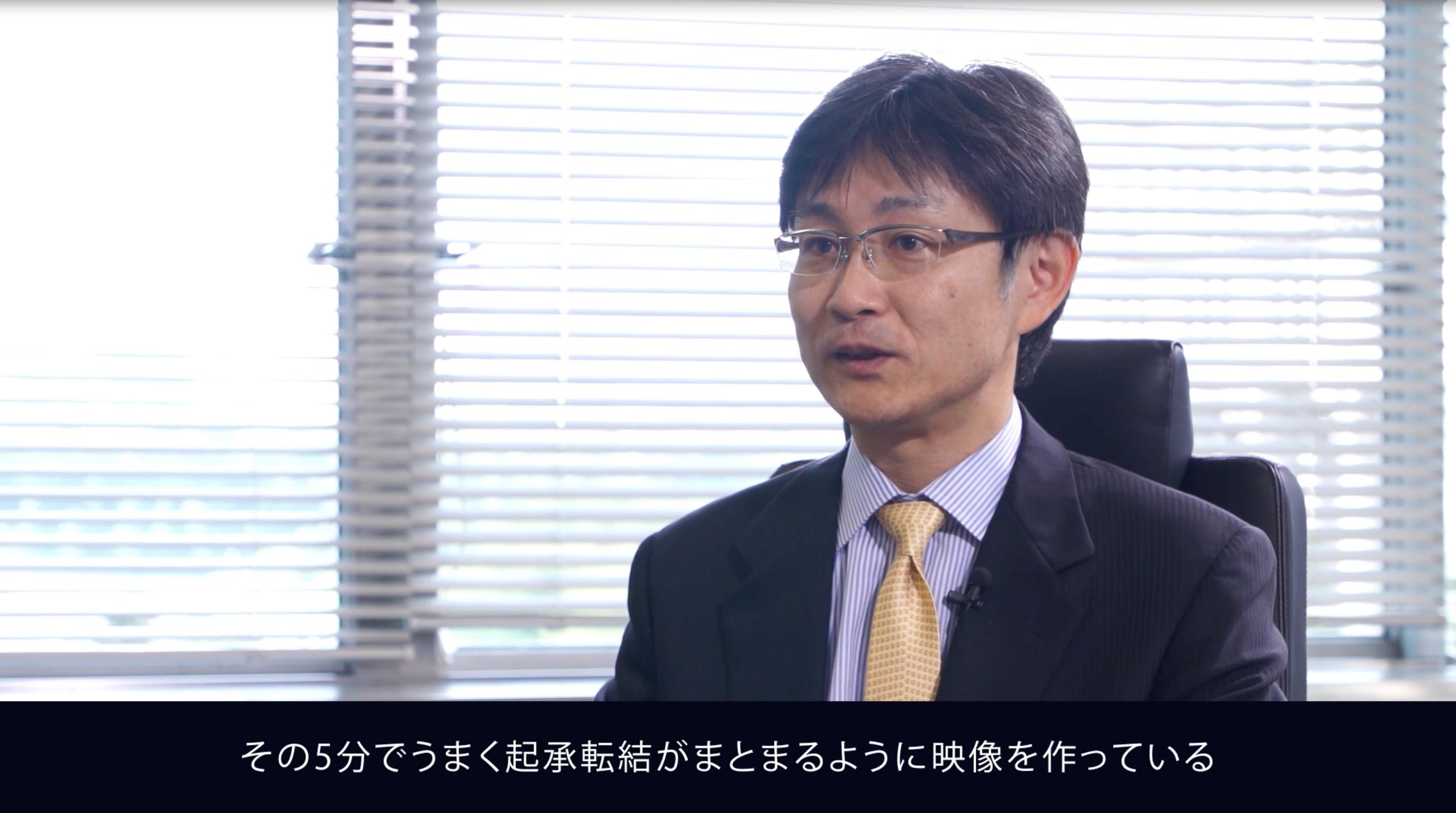 interview09