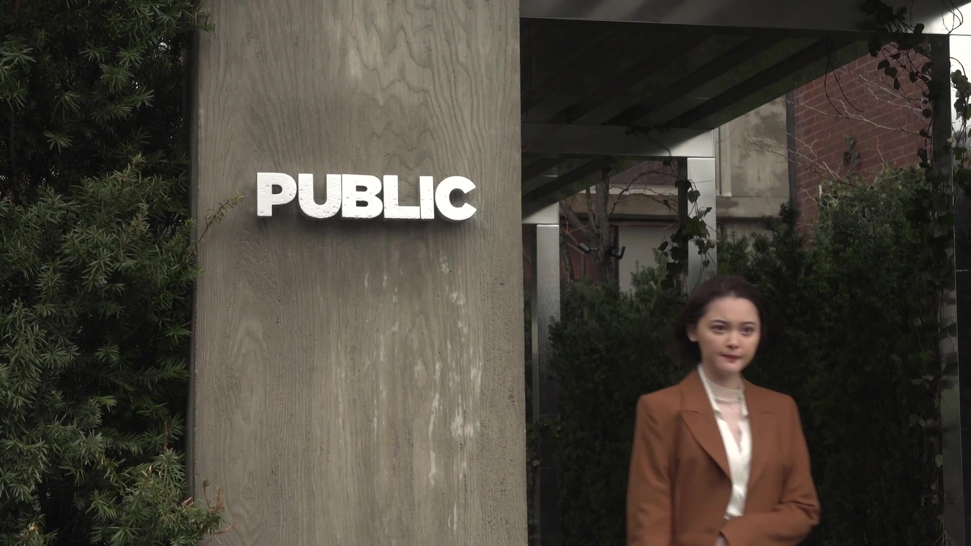 PublicFinal52919 v8