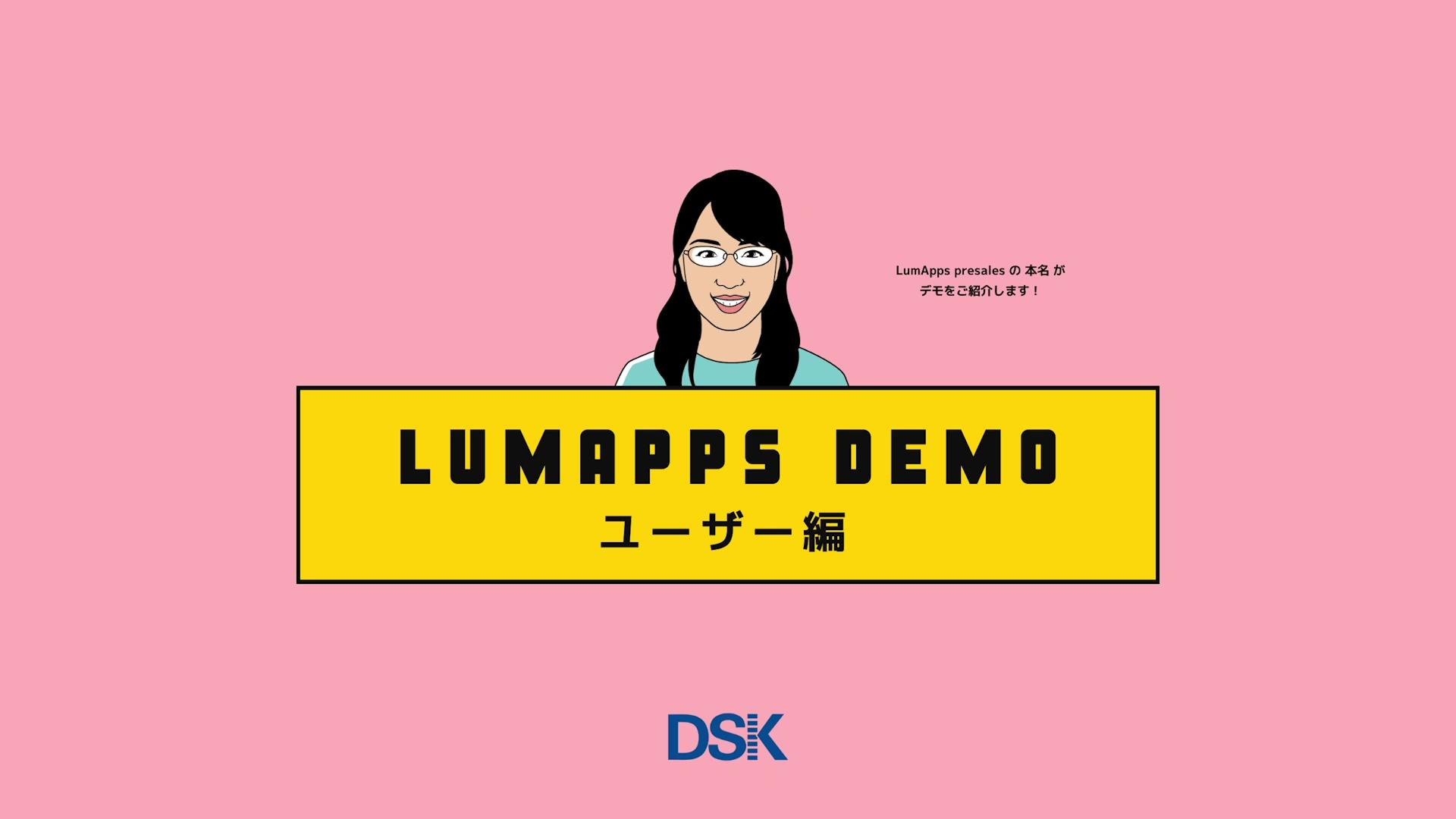 lumapps-demo-user-edition