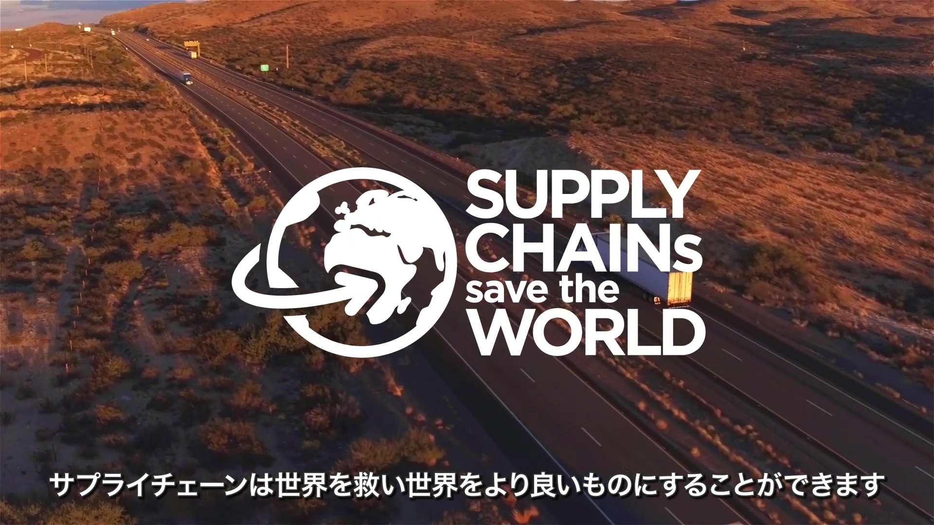 BlueYonder_SupplyChainsSavetheWorld