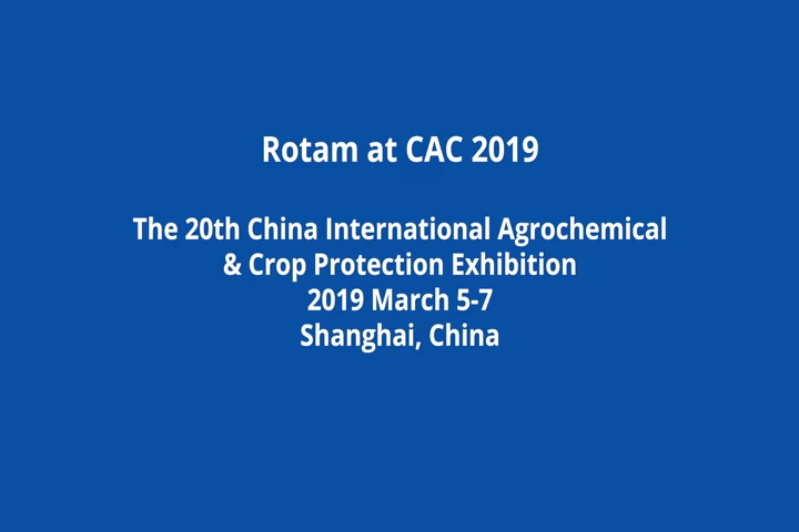 Rotam-at-CAC-2019-24Feb2020