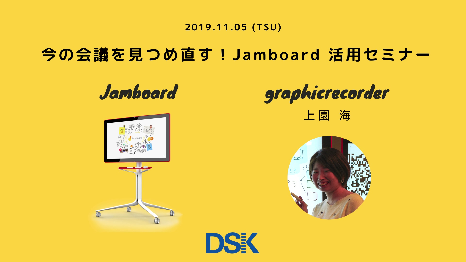 what-is-jamboard