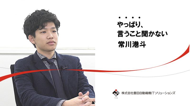 movie_senior_tsunekawa