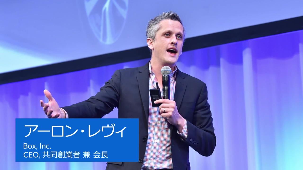 box-world-tour-tokyo-2019