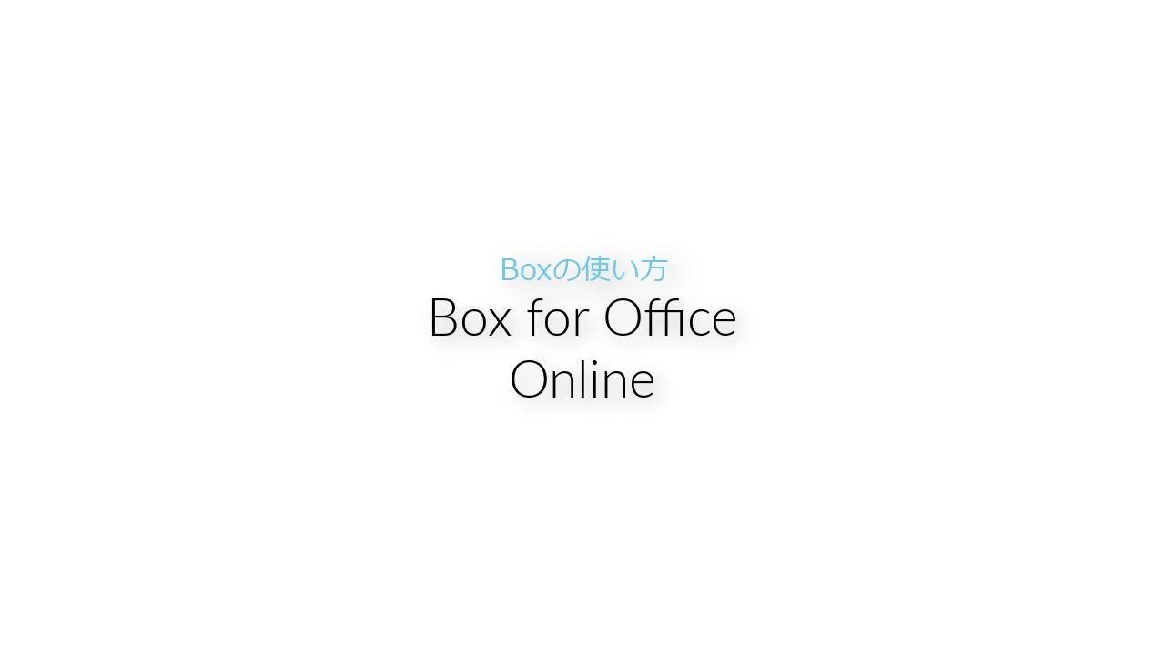 box-for-office-online