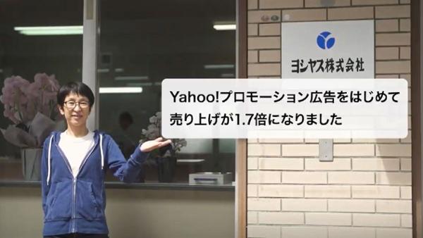 yoshiyasu_assure_sec1001
