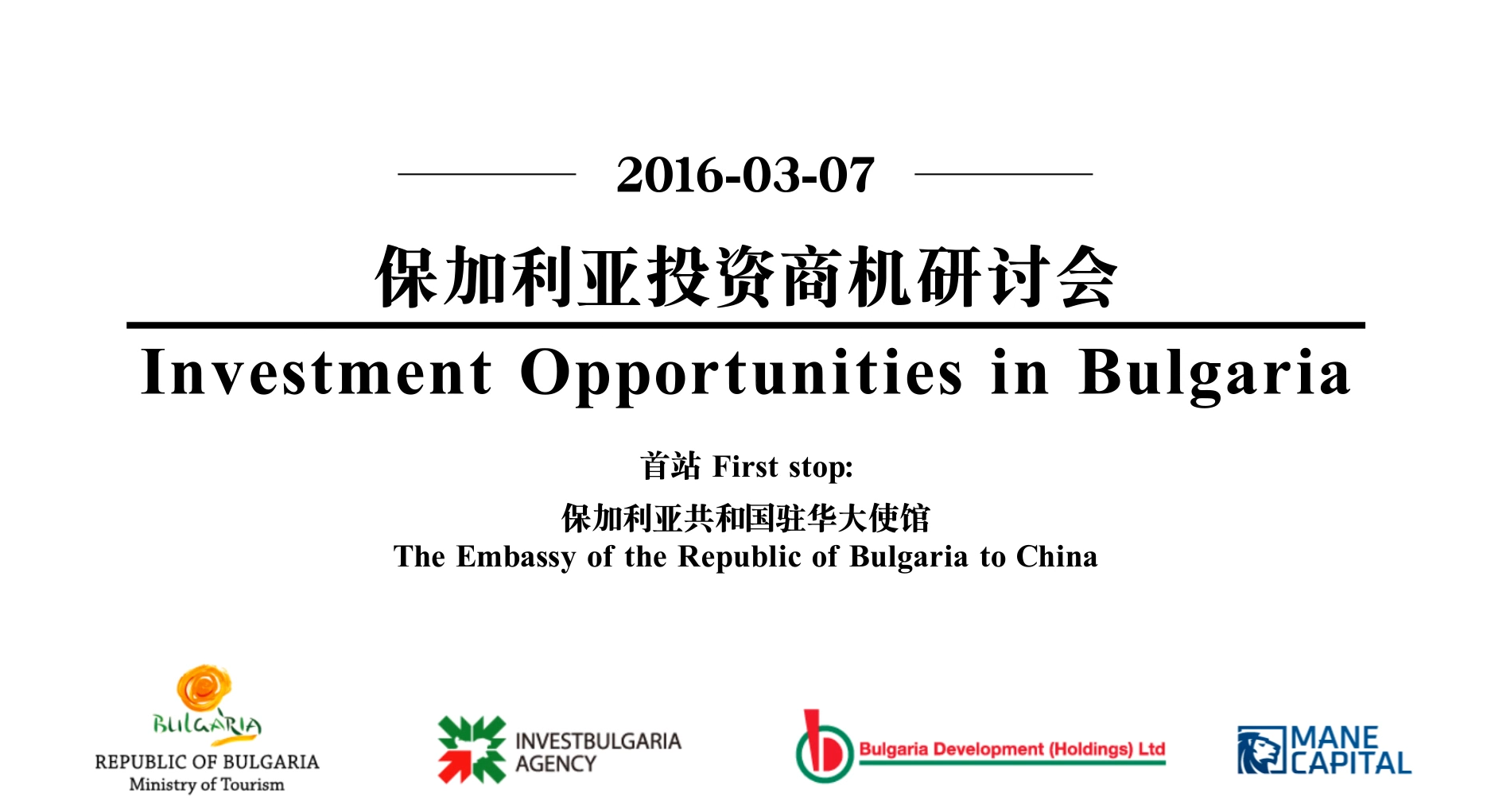 investment_opportunities_in_bulgaria