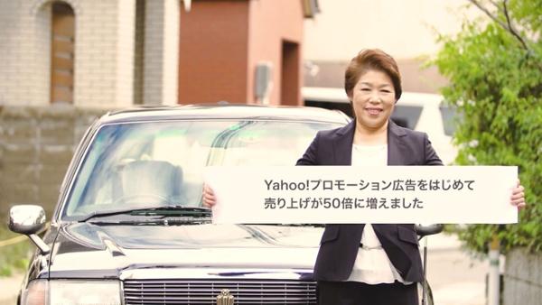 miyabi-kyoto_60sec0925