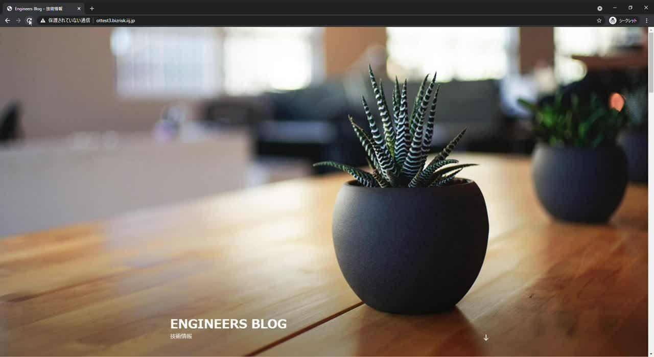 EngineersBlog2