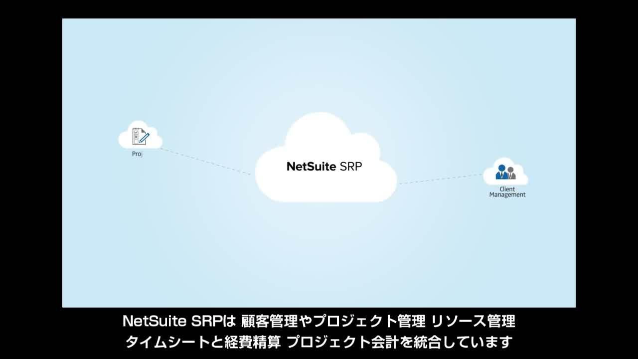 NS_SRP_rev2