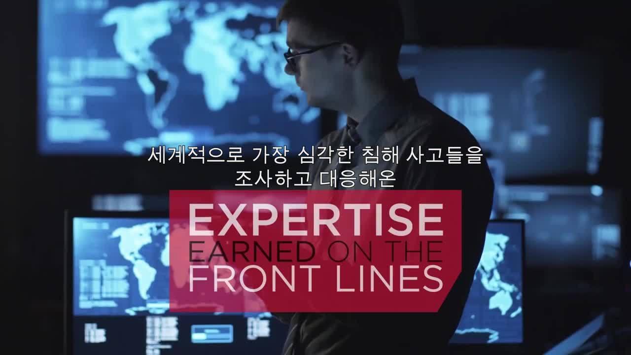FireEye: Technology, Intelligence and Expertise