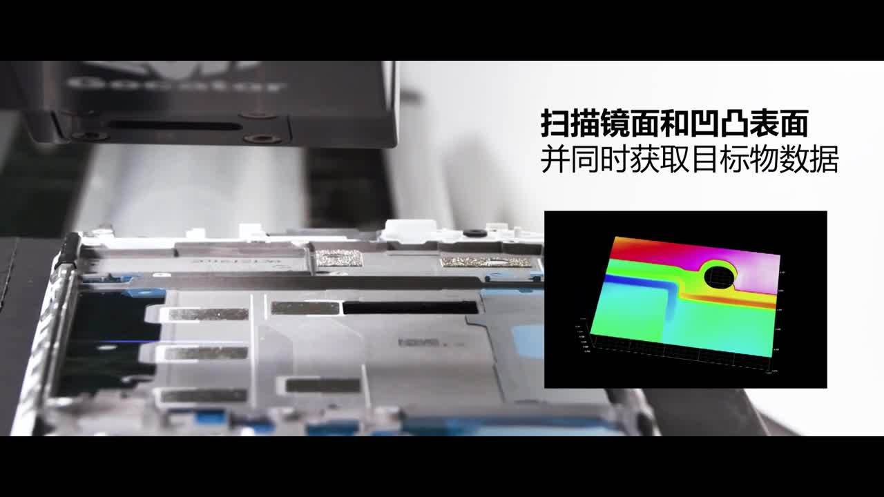 2512_Product_Launch_Video_CN
