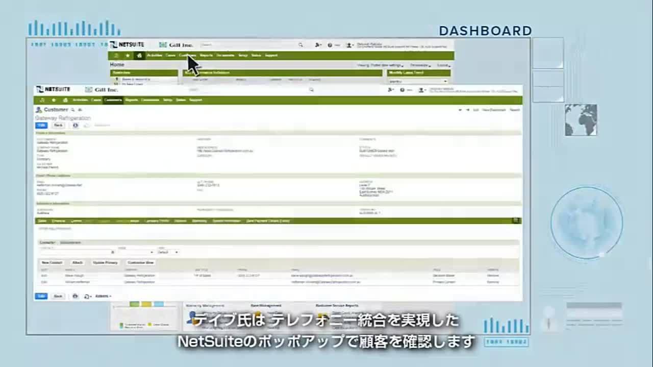 NetSuite_Customer