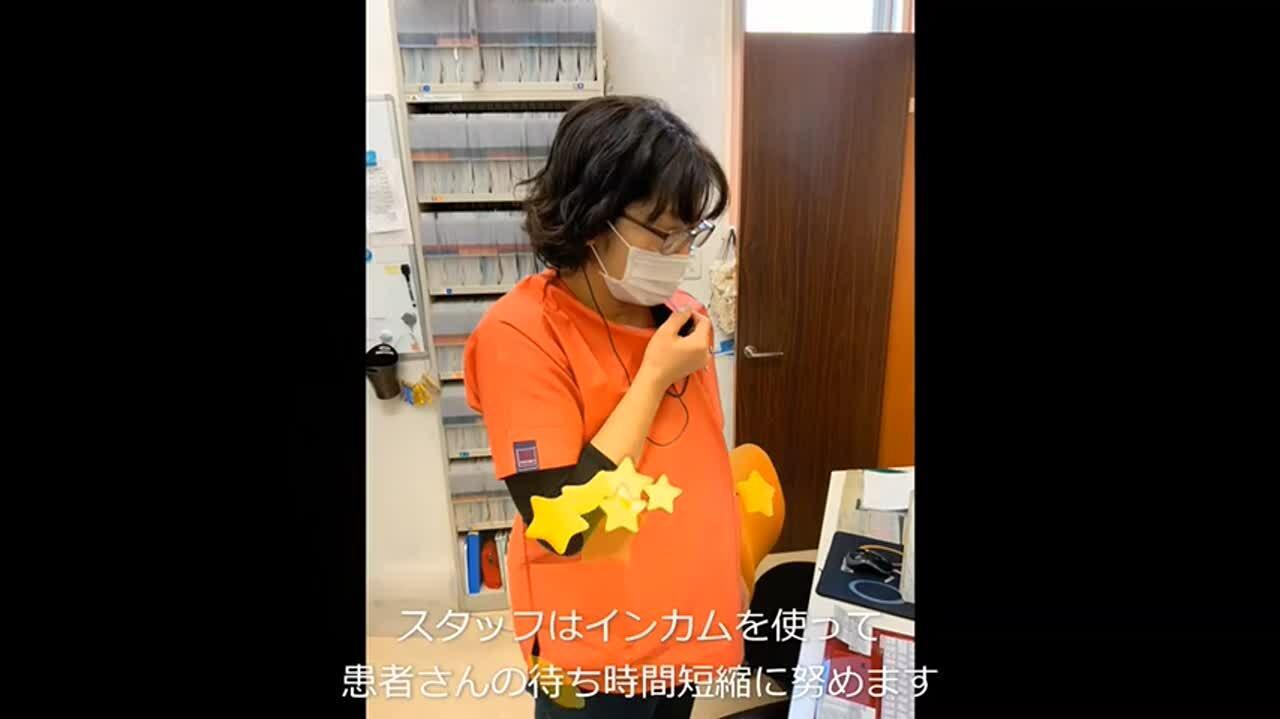 2021インカム_受付3