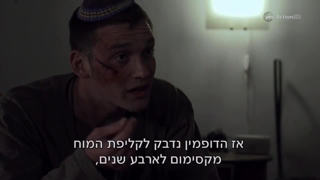 """תאג""""ד פרק 22"""