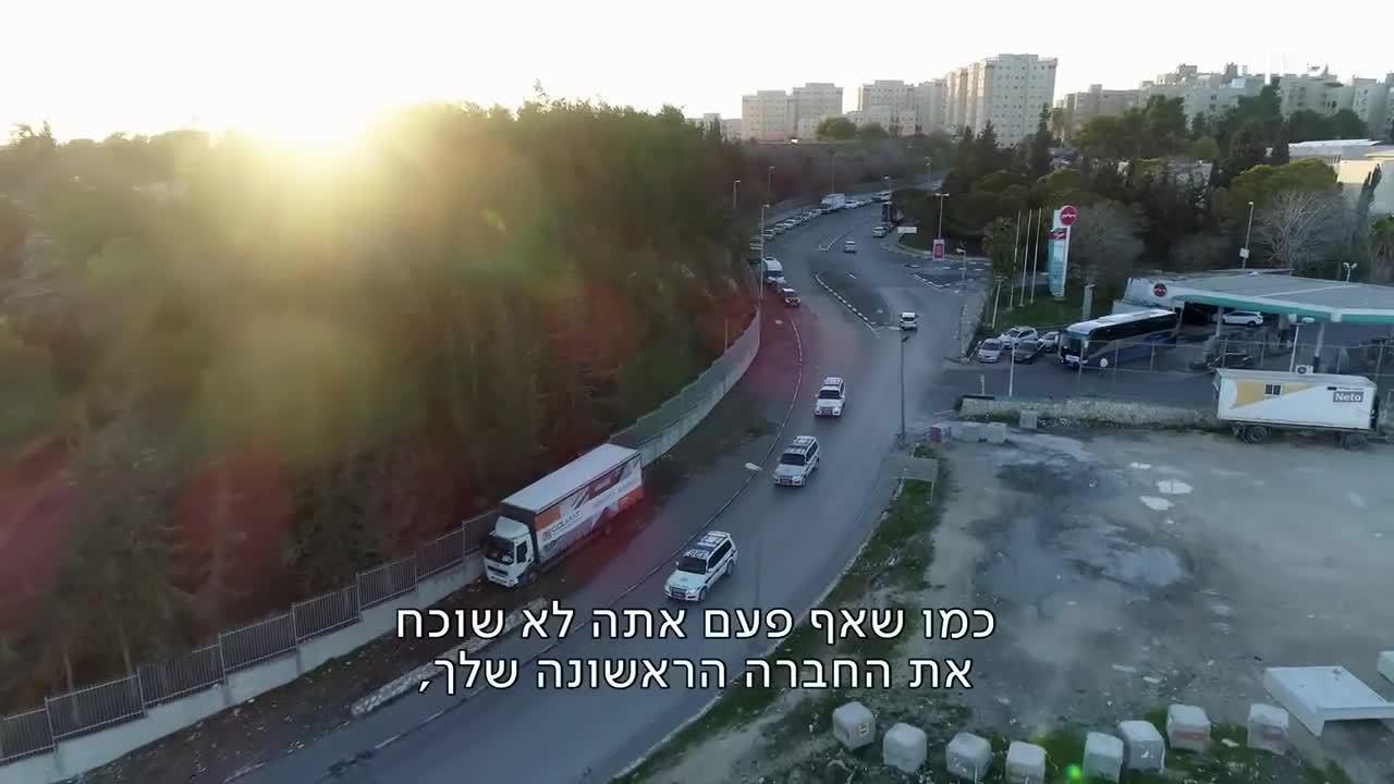 מחוז ירושלים פרק 1